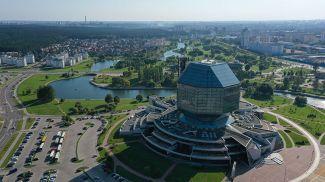 Вид на Национальную библиотеку Беларуси