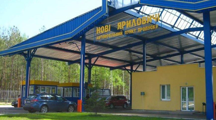 Пункт пропуска 'Новые Яриловичи' возобновил работу