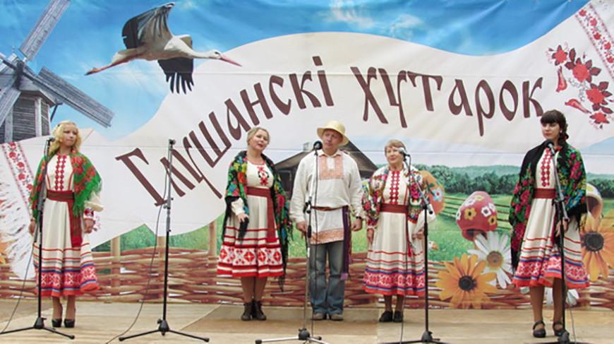 Фото Могилевского областного методического центра народного творчества и культурно-просветительской работы