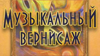 Фото картинной галереи имени Г.Х. Ващенко