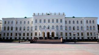 Витебский облисполком. Фото из архива