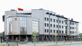 Фото Генпрокуратуры