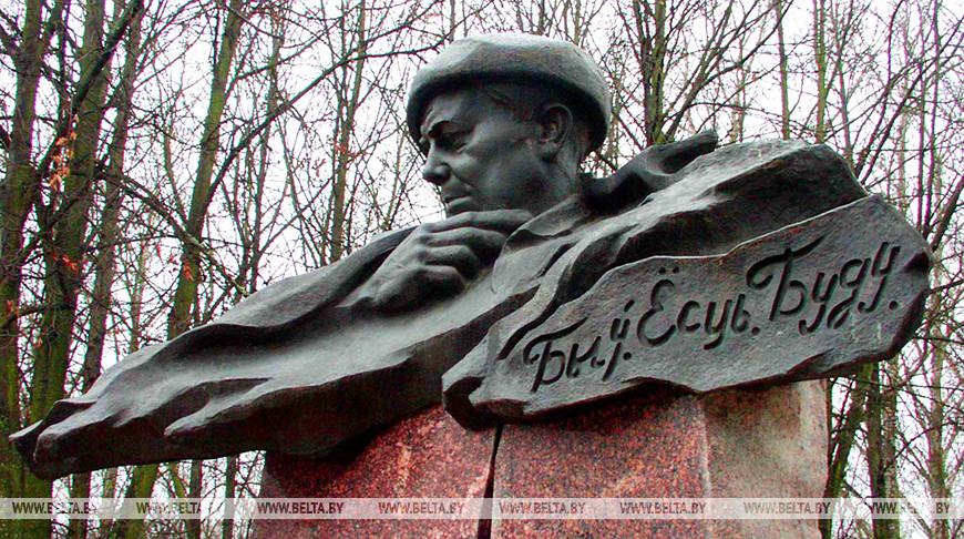 Городской конкурс «Напачатку дарог», посвященный 90-летию Владимира Короткевича, проходит вМогилеве