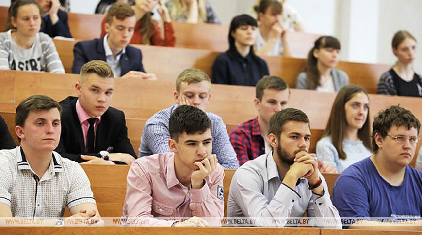 Областной этап республиканского конкурса «Студент года – 2020» пройдет в Гродно 12 ноября.