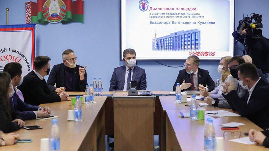 """Фото из Telegram-канала """"Минск. Официально"""""""