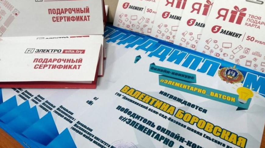 Фото Могилевского института МВД