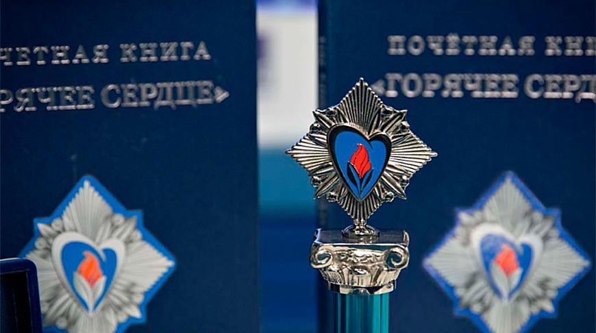 Фото bspu.ru