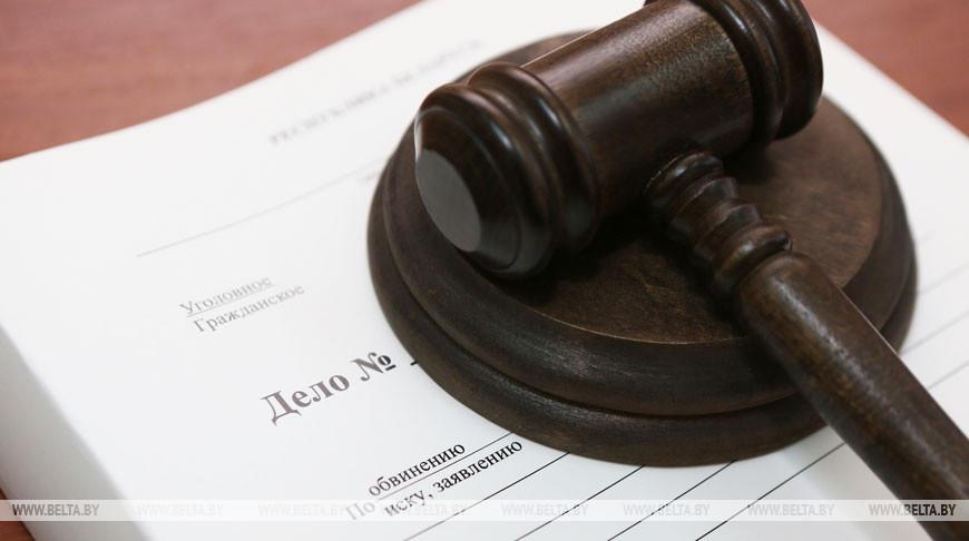 Суд в Бресте начнет рассматривать дело о похищении 21-летней девушки
