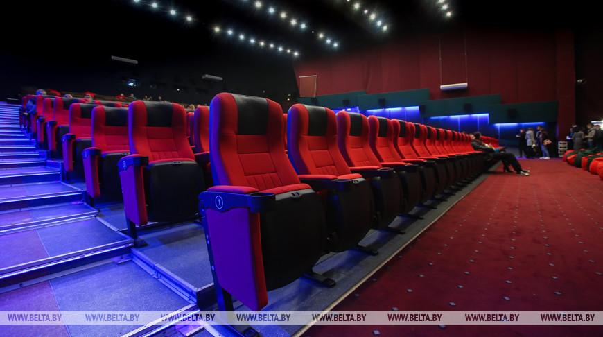 Из кинотеатра в Барановичах эвакуировали персонал и посетителей