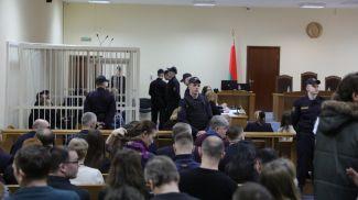 Во время суда