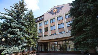 Могилевский областной суд. Фото из архива