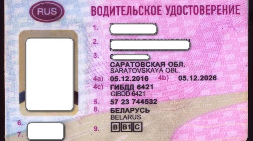 Фото управления ГКСЭ по Витебской области