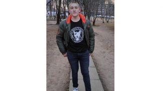 """Фото из Telegram-канала МВД Беларуси """"Разыскивает милиция"""""""
