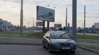 Фото УВД Гомельского облисполкома