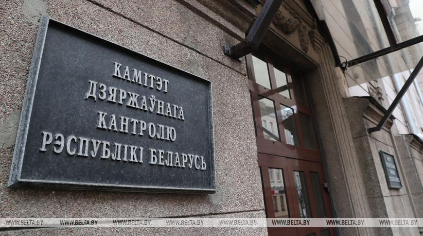 В КГК обнародовали факты противоправной деятельности Бабарико