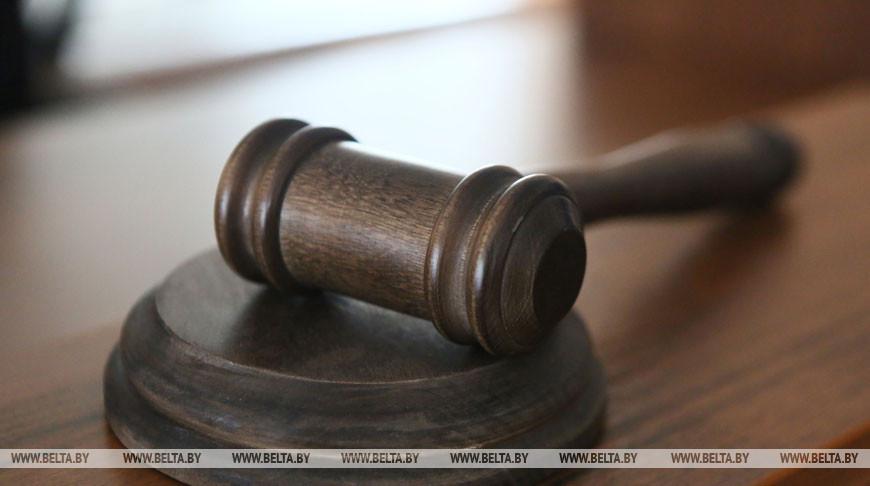 Четырех человек судят в Минске по делу о мошенничестве с недвижимостью