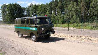 Фото Государственного пограничного комитета