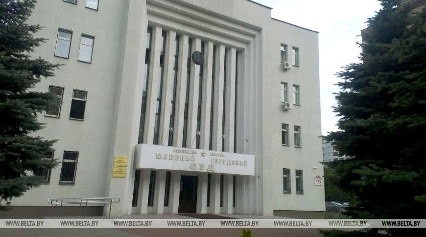 Суд вынес приговор по делу об убийстве женщины, чьи останки нашли в Свислочи