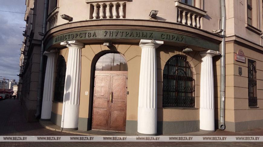 МВД: за нарушение законодательства о массовых мероприятиях 3 сентября задержаны 26 граждан