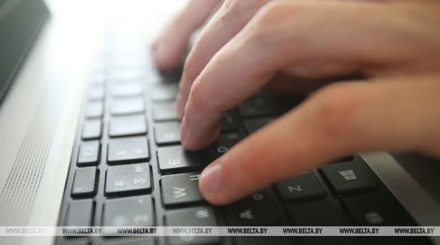 Официальный сайт МВД не работает по техническим причинам: возможна хакерская атака