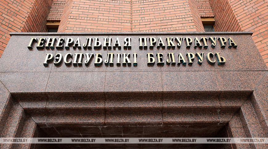 Генпрокуратура направила в суд дело о приобретении вредоносного ПО для копирования информации