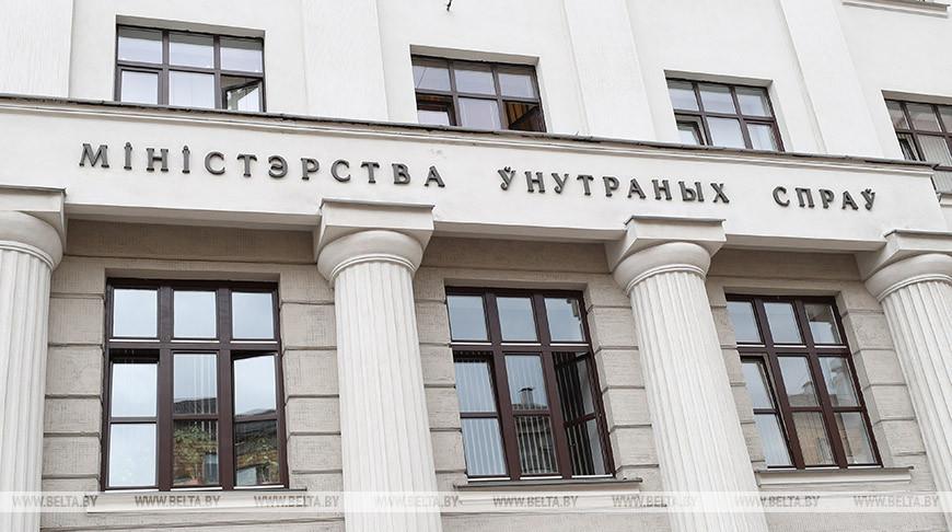 МВД прокомментировало инцидент в Жодино