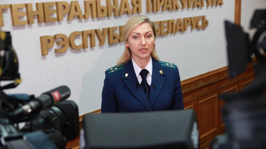 Анжелика Курчак. Фото Генеральной прокуратуры