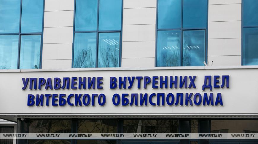 Уголовное дело возбудили против жителя Витебского района за оскорбление милиционера