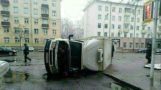 Фото УГАИ ГУВД Мингорисполкома
