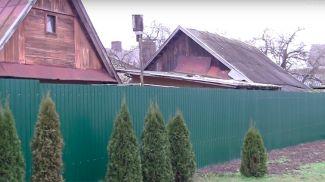 Скриншот из видео УВД Гродненского облисполкома