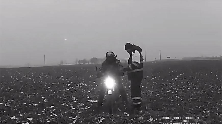 Скриншот из видео УГАИ УВД Миноблисполкома