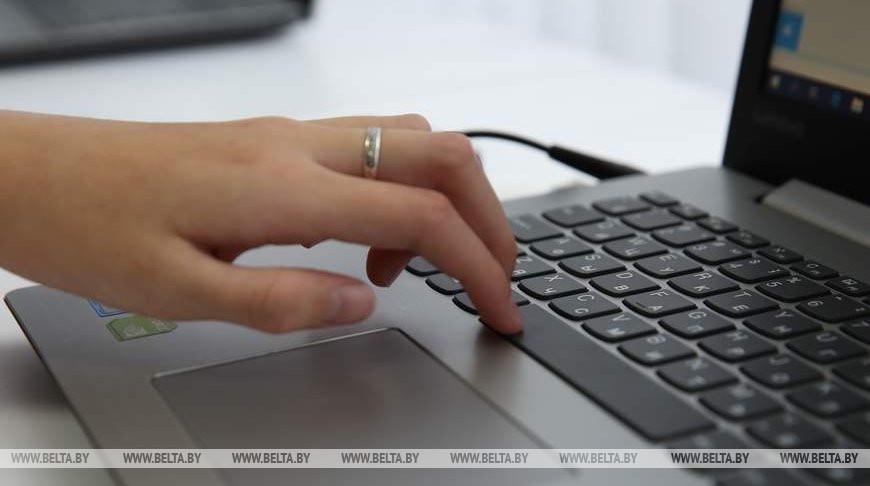 Онлайн-квест по истории БГУ стартует 13 июля