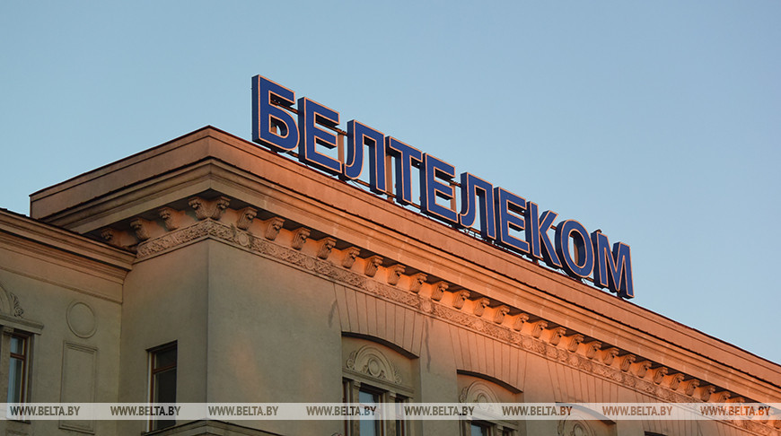 'Белтелеком' работает над восстановлением доступа к ресурсам в интернете до конца дня