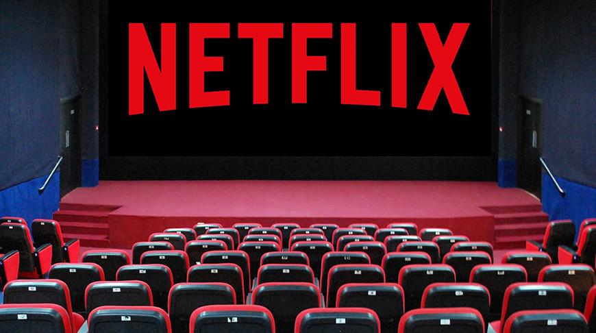 Фото Netflix