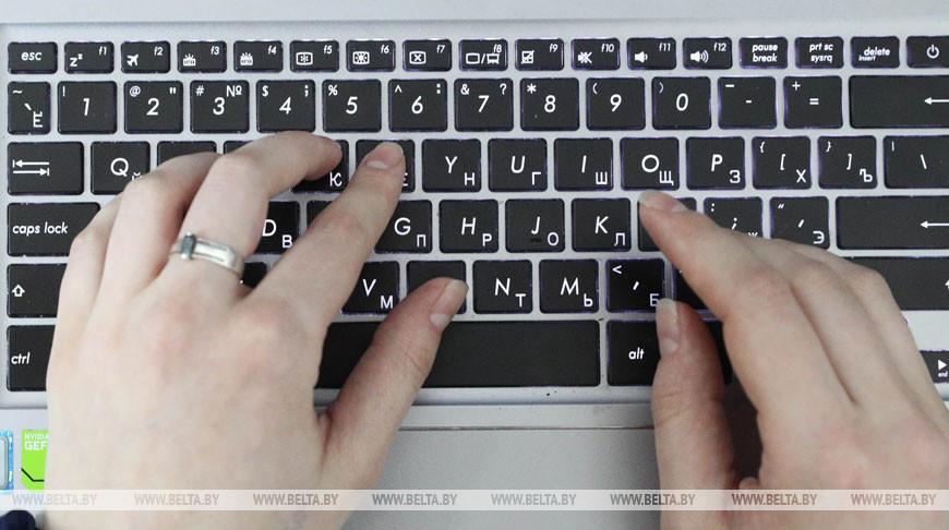 ЕС представил новую киберстратегию