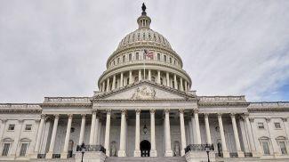 Здание Конгресса США. Фото AP Photo