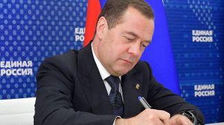 Дмитрий Медведев. Фото ТАСС