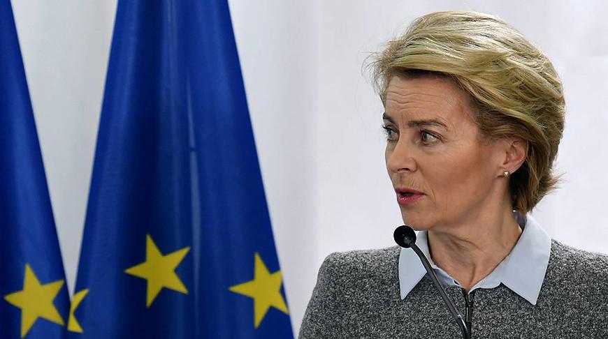 Урсула фон дер Ляйен. Фото  Reuters