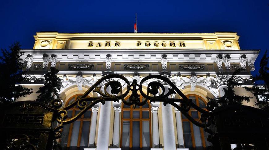 Центробанк РФ объявил о валютной интервенции для поддержки рубля
