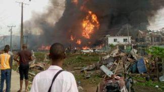 Фото politicsnigeria.com