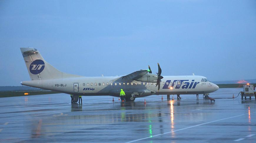 Фото Airlines-inform
