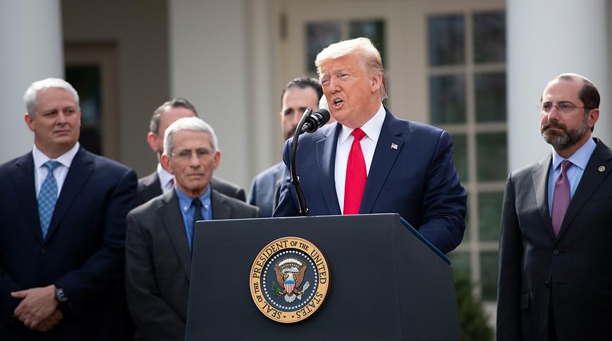 Дональд Трамп. Фото Синьхуа - БЕЛТА