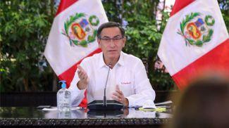 Мартин Вискарра. Фото RPP