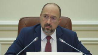 Денис Шмыгаль. Фото УКРИНФОРМ