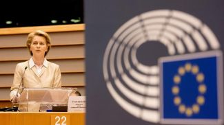Урсула фон дер Ляйен. Фото Euronews