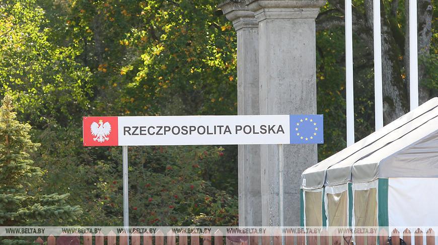 Польша продлила закрытие границ для иностранцев