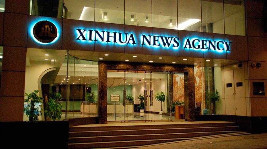 «Синьхуа» заявило протест США в связи с ограничением сроков виз для журналистов
