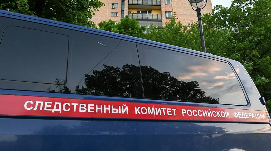 СК РФ возбудил уголовное дело по факту крушения Ми-8 в Подмосковье