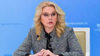 Татьяна Голикова. Фото ТАСС