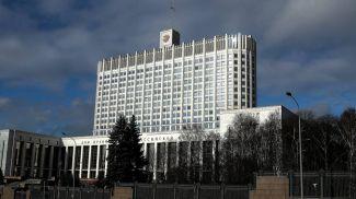 Здание Правительства РФ. Фото ТАСС